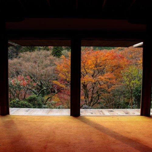 Sekisui-in Hall