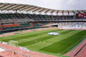 Shizuoka Stadium
