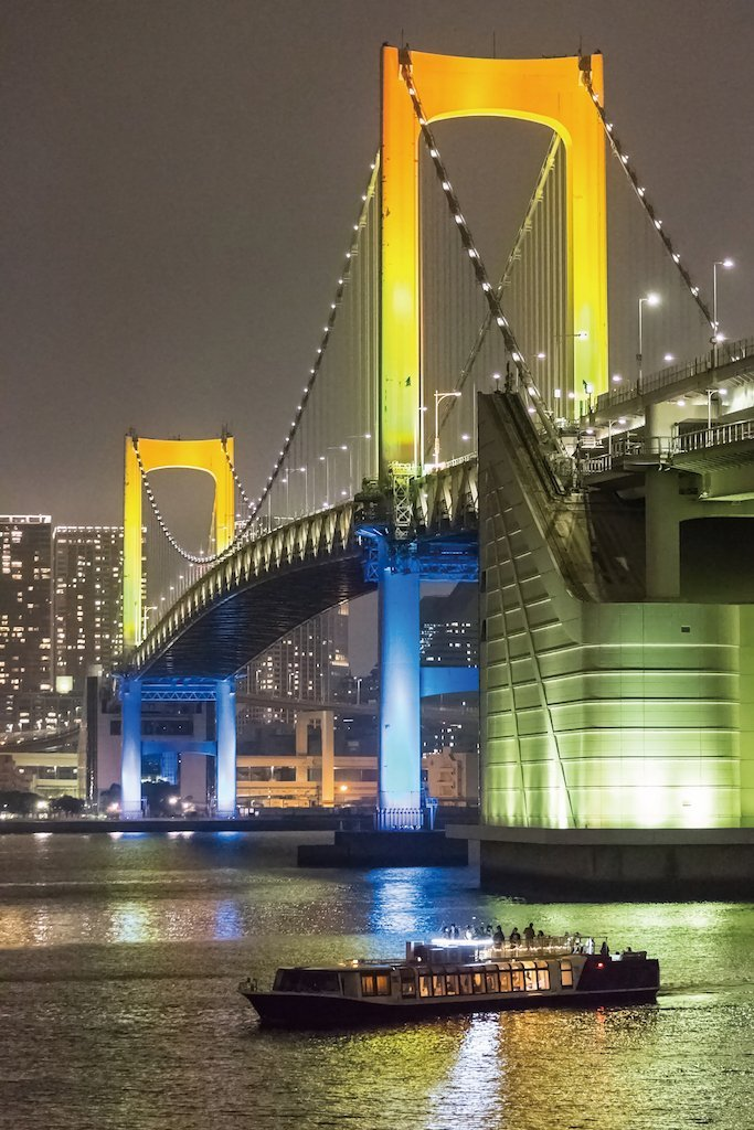 The perfect night view from beneath the Rainbow Bridge.