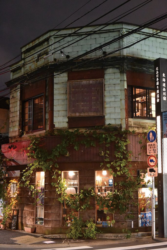 The building of former eel restaurant that had appeared in rakugo performances has been renovated.