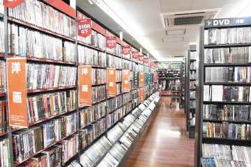 Bookoff Plus Nishi-Gotanda