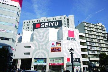 Edificio Seiyu Omori