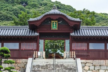 Santuario Hiroshima Toshogu