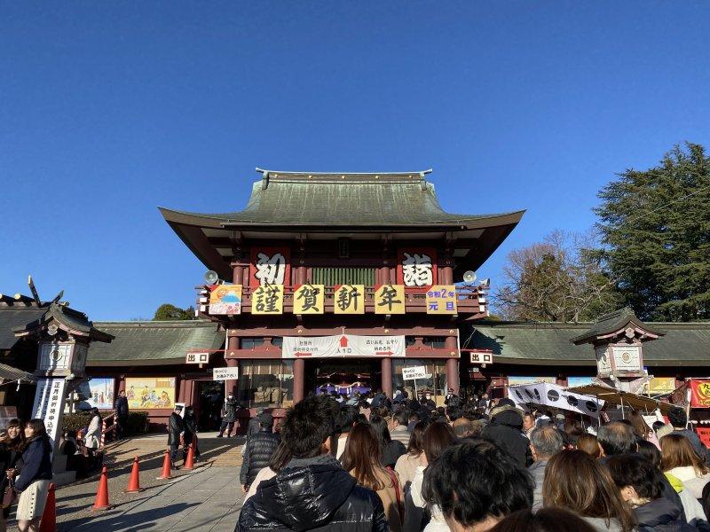 Kasama Inari Jinja