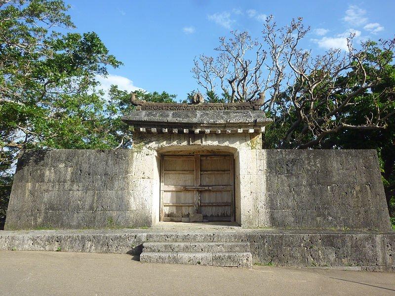 Sonohyan Utaki ishi-mon