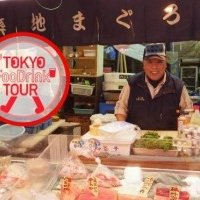 Tsukiji Food Tour
